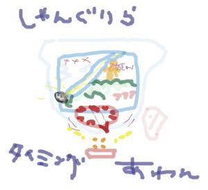 Cocolog_oekaki_2009_04_23_02_28